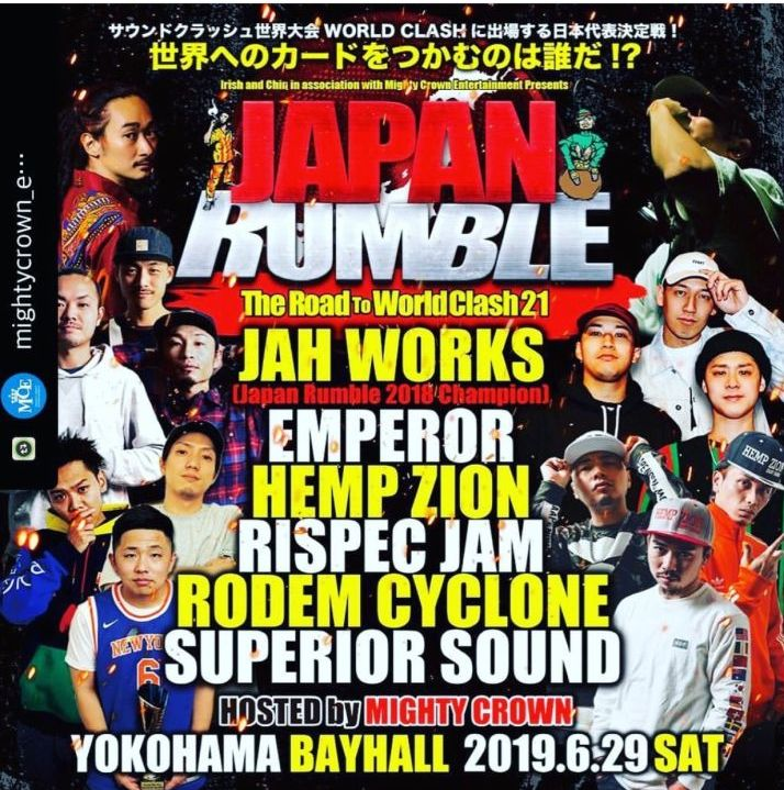 Japan Rumble 2019 presented by Irish and Chin